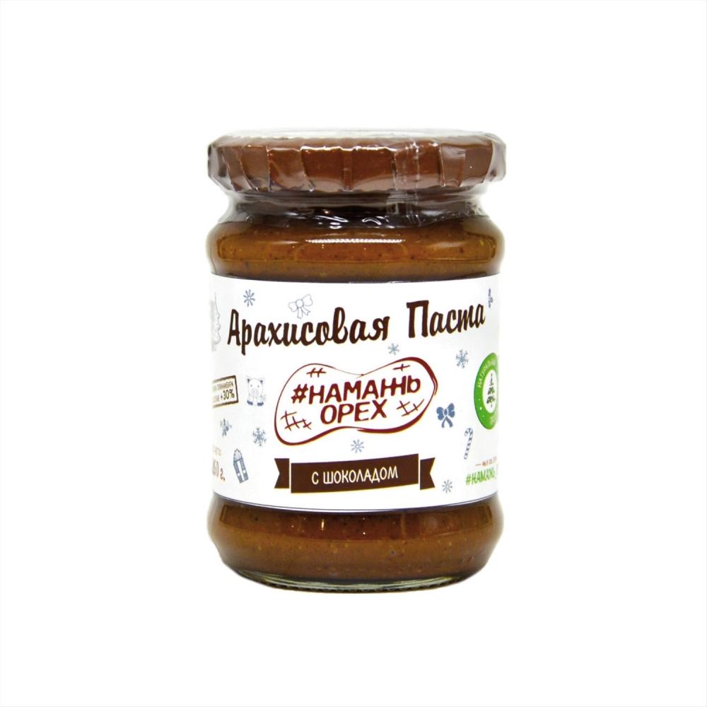 Арахисовая паста с шоколадом НАМАЖЬ ОРЕХ, 250гр.