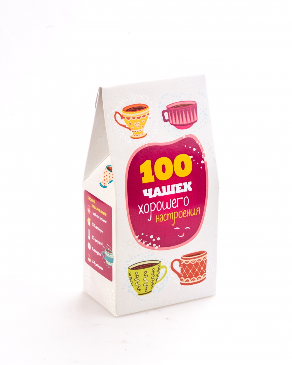 Чай 100 ЧАШЕК ХОРОШЕГО НАСТРОЕНИЯ