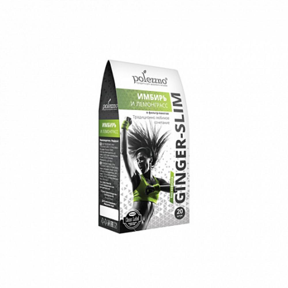 """Напиток чай """"Имбирь и лемонграсс"""", 40г, 20 фильтр-пакетов, Polezzno"""