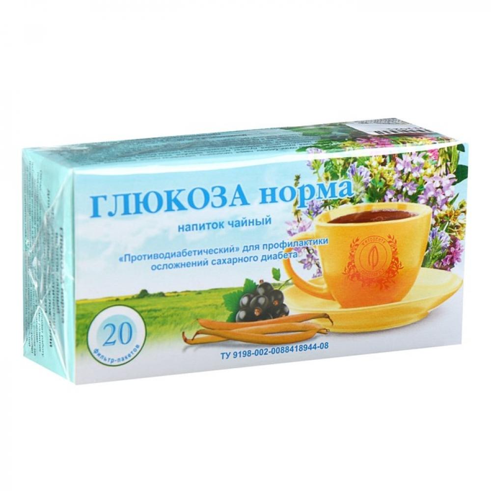 """Чайный сбор """"Глюкоза норма"""", 20 фильтр-пакетов"""