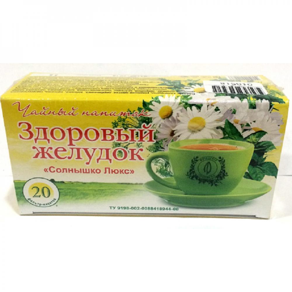 """Чайный сбор """"Желудок здоровый"""", 20 фильтр-пакетов"""