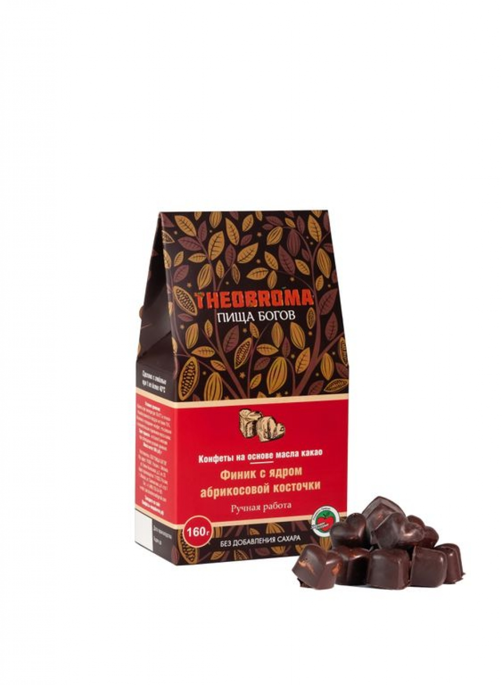 """Конфеты без сахара """"Финик в шоколаде"""" THEOBROMA, 160гр."""