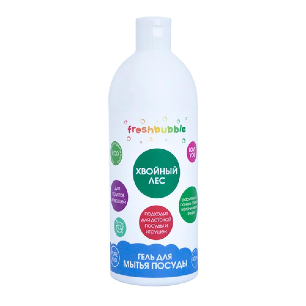 Гель для мытья посуды Хвойный лес, FreshBubble