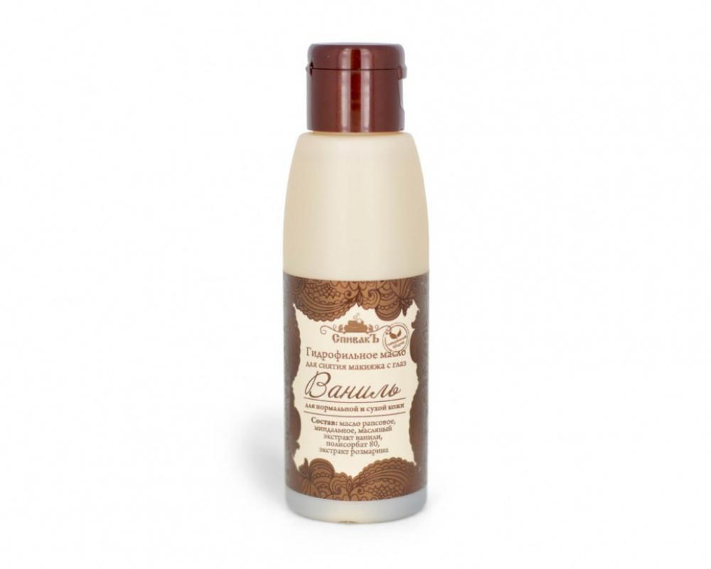 Гидрофильное масло для снятия макияжа Ваниль, 100гр. Спивакъ