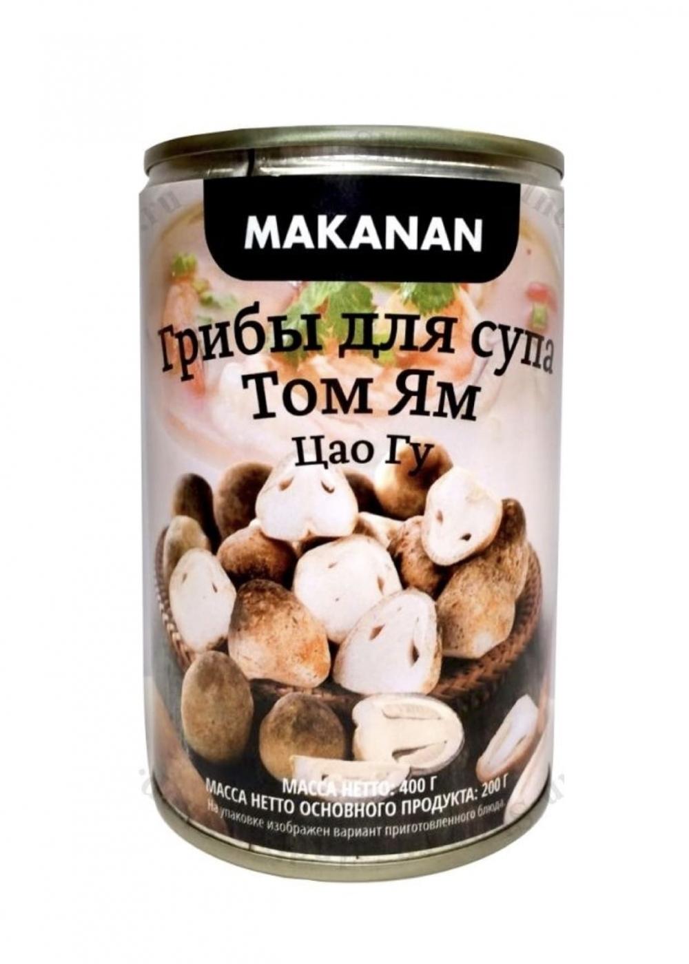 Грибы консервированные Цао Гу для супа Том Ям, Aroy-D, 400мл