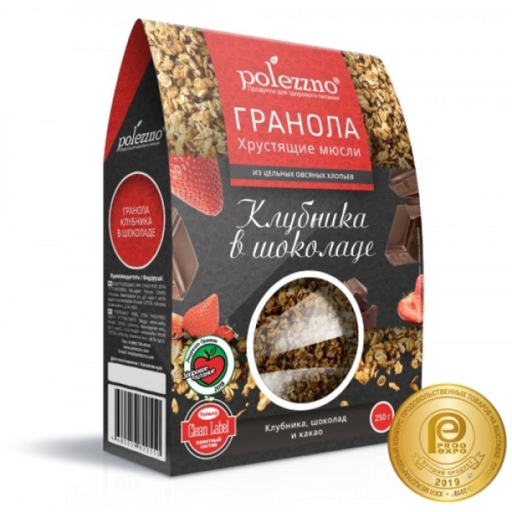 Гранола КЛУБНИКА В ШОКОЛАДЕ, 250гр.