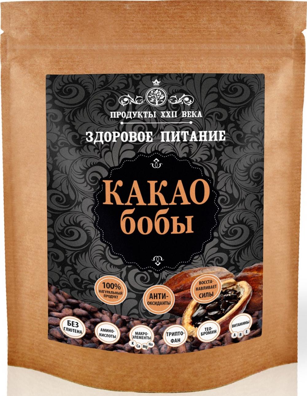 Какао порошок алкализованный, 200г, Продукты XXII века