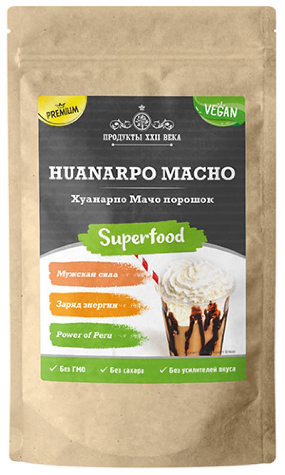 Хуанарпо Мачо Суперфуд, порошок 100г, Продукты XXII века