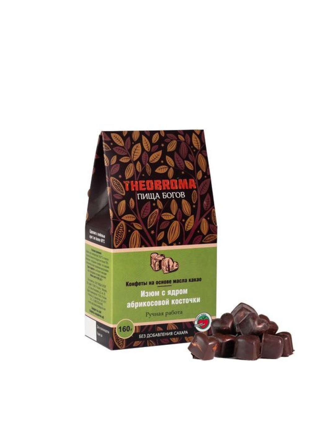 """Конфеты без сахара """"Изюм в шоколаде"""" THEOBROMA, 160гр."""