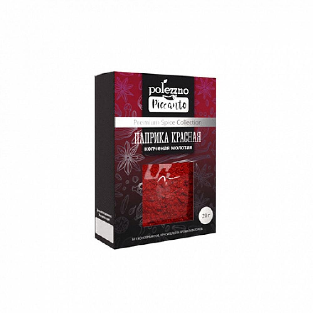 Паприка красная копчёная молотая, 40 г, Polezzno