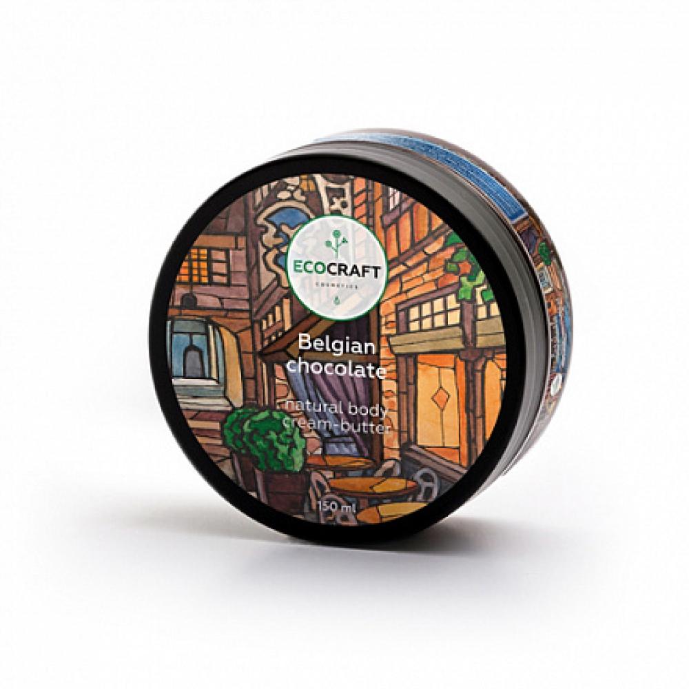 """Крем-масло для тела """"Бельгийский шоколад"""", Ecocraft"""