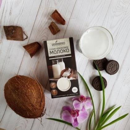 Сухое кокосовое молоко, 100гр.