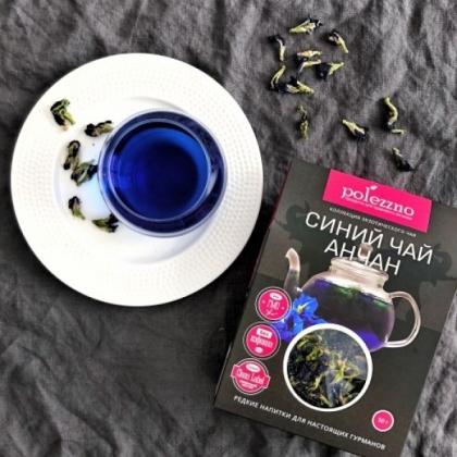 Синий чай Анчан, 50гр.