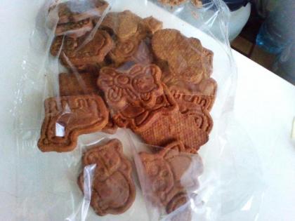 Печенье Bitey клубника, БЕЗ ГЛЮТЕНА, 125гр.