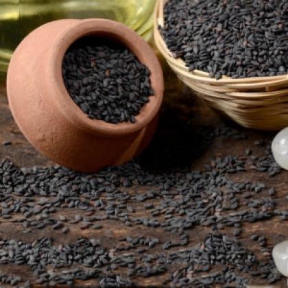 Семена черного кунжута, 200гр.