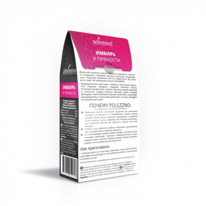 "Напиток ""Имбирь и пряности"" в фильтр-пакетах, Polezzno"