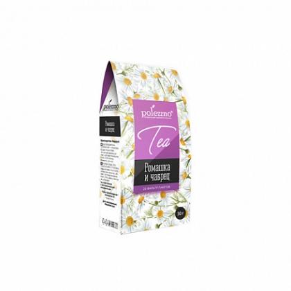 """Напиток чай """"Ромашка и чабрец"""", 30г, 20 фильтр‑пакетов, Polezzno"""