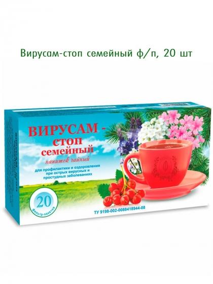 """Чайный сбор """"Вирусам-стоп семейный"""""""