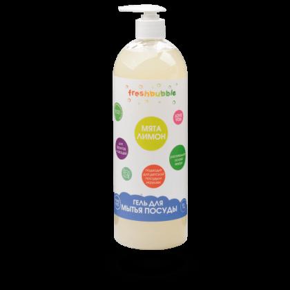 Гель для мытья посуды Мята и лимон, Freshbubble