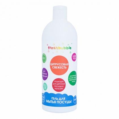 Гель для мытья посуды Цитрусовая свежесть, FreshBubble