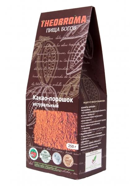 Какао-порошок натуральный, 250гр. THEOBROMA (Пища Богов)