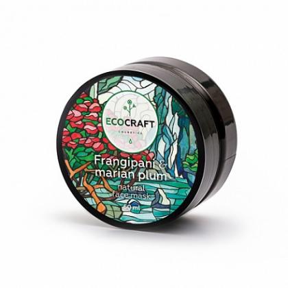"""Маска для увлажнения кожи лица """"Франжипани и марианская слива"""", Ecocraft"""