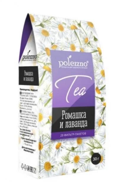 """Напиток чай """"Ромашка и лаванда"""", 30г, 20 фильтр‑пакетов, Polezzno"""