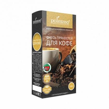"""Смесь пряностей """"Для кофе"""", 100 г, Polezzno"""