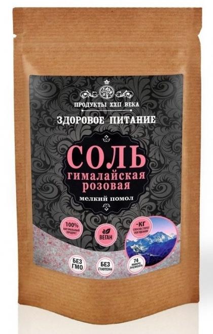 Соль розовая, гималайская мелкий помол, Продукты XXII века