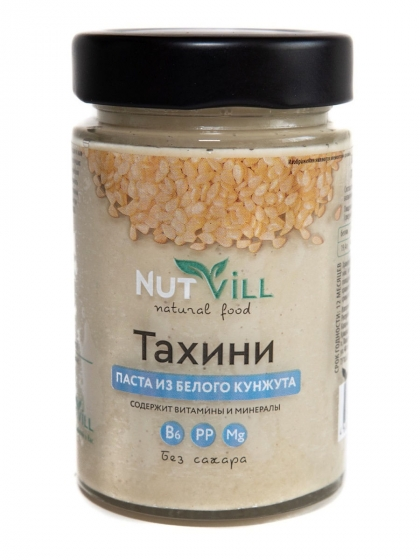 Тахини (паста из белого кунжута), 700г.
