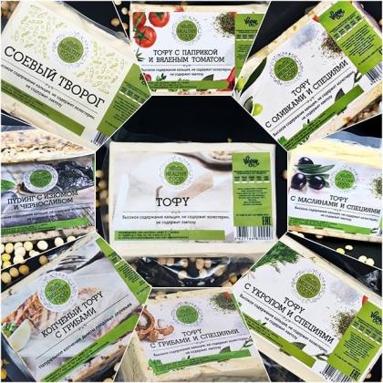 Тофу с оливками и специями