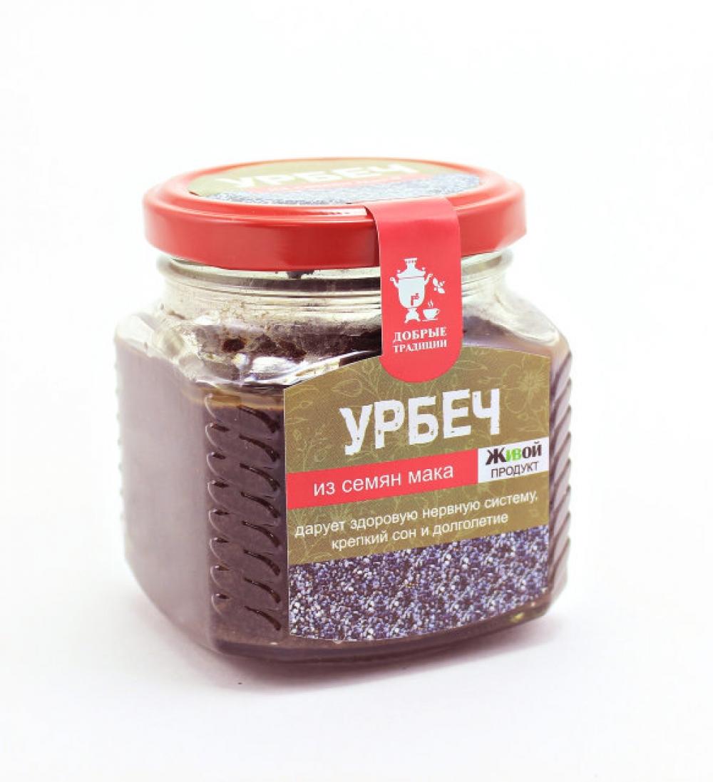 Урбеч из семян мака, Добрые традиции